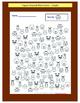 Visual Motor:  Figure-Ground Worksheets