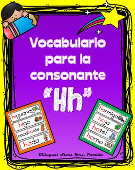 Vocabulario de la letra Hh consonante H h Bilingual Stars