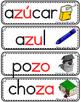 Vocabulario de la letra Zz consonante Z z Bilingual Stars