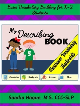 Vocabulary Building Flashcards: Classroom Objects