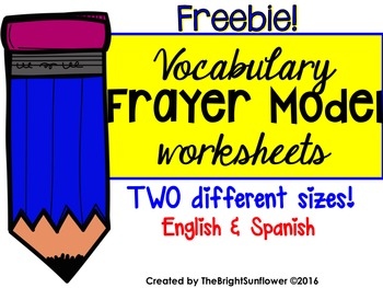 Vocabulary Frayer Model Worksheets
