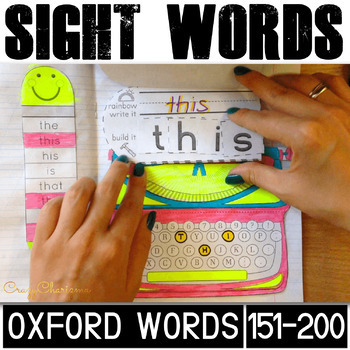 Vocabulary Interactive Notebook (Oxford words 151-200)