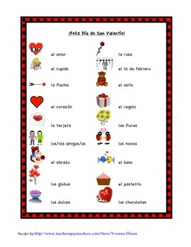 Vocabulary, Matching Game, and Flashcards for Valentine's