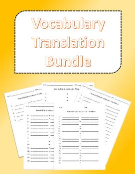 Vocabulary Translation Bundle