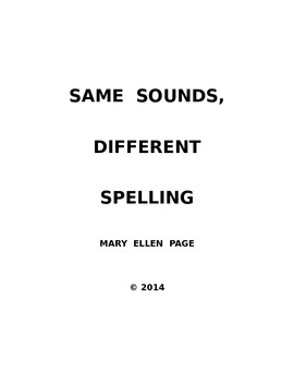 Vocabulary with Same Sound but Different Spelling