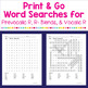Vocalic R Word Searches FREEBIE!