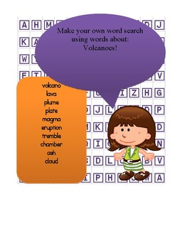Free Volcano Word Work - Create your own word search!