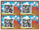 Volcano task cards with QR codes can be used with MTH Vaca