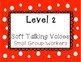 Volume Level Chart