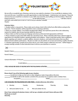 Volunteer Sign Up Form