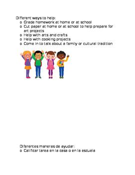 Volunteer form English/Spanish
