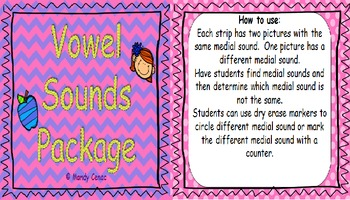 Vowel Sounds Package