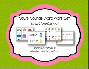 Vowel Sounds Word Work Set- Long /ū/ and Short /ŭ/
