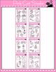 Clip Art Vowel Teams Clip Art Bundle - Phonics Clipart Set