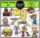 Vowel Teams - Long a  Clip Art Bundle {Educlips Clipart}
