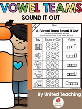 Vowel Teams: Sound it Out Bundle