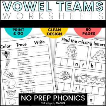 NO PREP Print & Go Vowel Teams BUNDLE