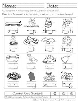Vowels (common core aligned)