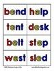 WEEKLY FREEBIE #12: CCVC/CVCC WORD FLASH CARDS