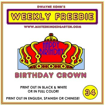 WEEKLY FREEBIE #34: Birthday Crown