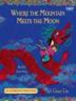 WHERE THE MOUNTAIN MEETS THE MOOM