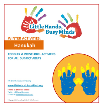 WINTER Activities: Hanukah Weekly Thematic Unit for Toddle