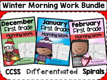 Morning Work Bundle: First Grade Winter Packets (December,