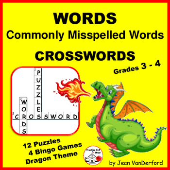 120 Commonly Misspelled WORDS | Early Finishers | REVIEW |