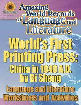 WORLD'S FIRST PRINTING PRESS: CHINA IN 1040 A.D. BY BI SHE