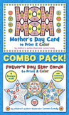 Symmetry Cards Combo Pack: WOW MOM & Father's Day Star Cards