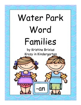 Water Park Word Family Sort