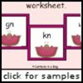 Watermelon Digraphs (Sorting kn, gn and wr)