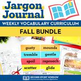 Weekly Interactive Vocabulary Notebook Unit September Bund