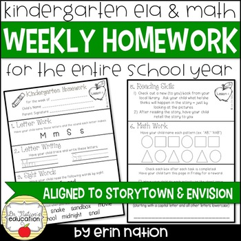 Weekly Kindergarten Homework {72 pages of ELA and Math act