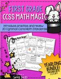 First Grade CCSS Math Magic {Yearlong Bundle}