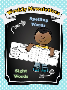 Weekly Newsletter - Includes 1st Grade Sight and Spelling