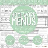 Weekly Phonics Activities Homework for 2nd Grade (Weeks 25-30)