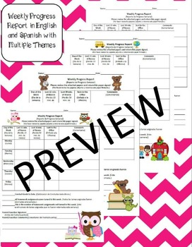 Weekly Behavior Progress Report in English and Spanish wit