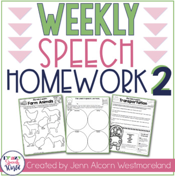 #SeptSLPmustHave Weekly Speech Therapy Homework 2