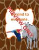 Welcome Back To School Safari Style