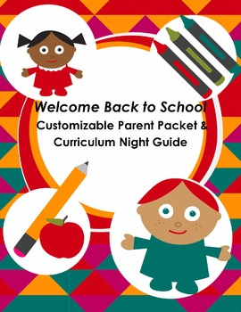 Welcome Back to School Customizable Parent Packet & Curric