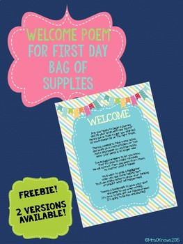Welcome Back to School Poem for Supplies