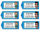Welcome Tags - Welcome to your new Classroom - Treat Bag Tags