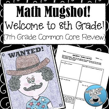 "Welcome to 8th Grade! (7th Grade Common Core Review) - ""Ma"