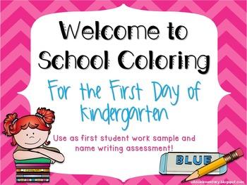 Welcome to School Coloring [Kindergarten]