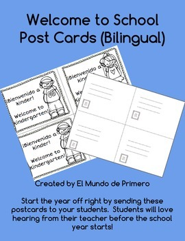 Welcome to School Post Cards (Bilingual)