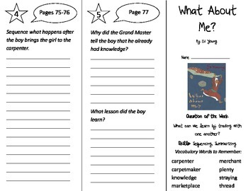 What About Me Trifold - Reading Street 3rd Grade Unit 1 Week 2