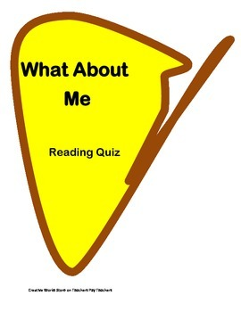 What About Me by Ed Young - Reading Comprehension Quiz/ Test