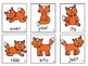What Does The Fox Say? Sight Word Game (Dolch Word Lists 1-11)