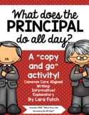 What Does the Principal Do All Day Poster Activity